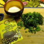 Что добавить в малосольные овощи (салат)