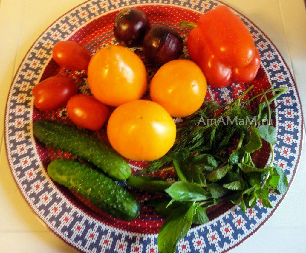 С чем сделать салат из желтых помидоров - состав продуктов