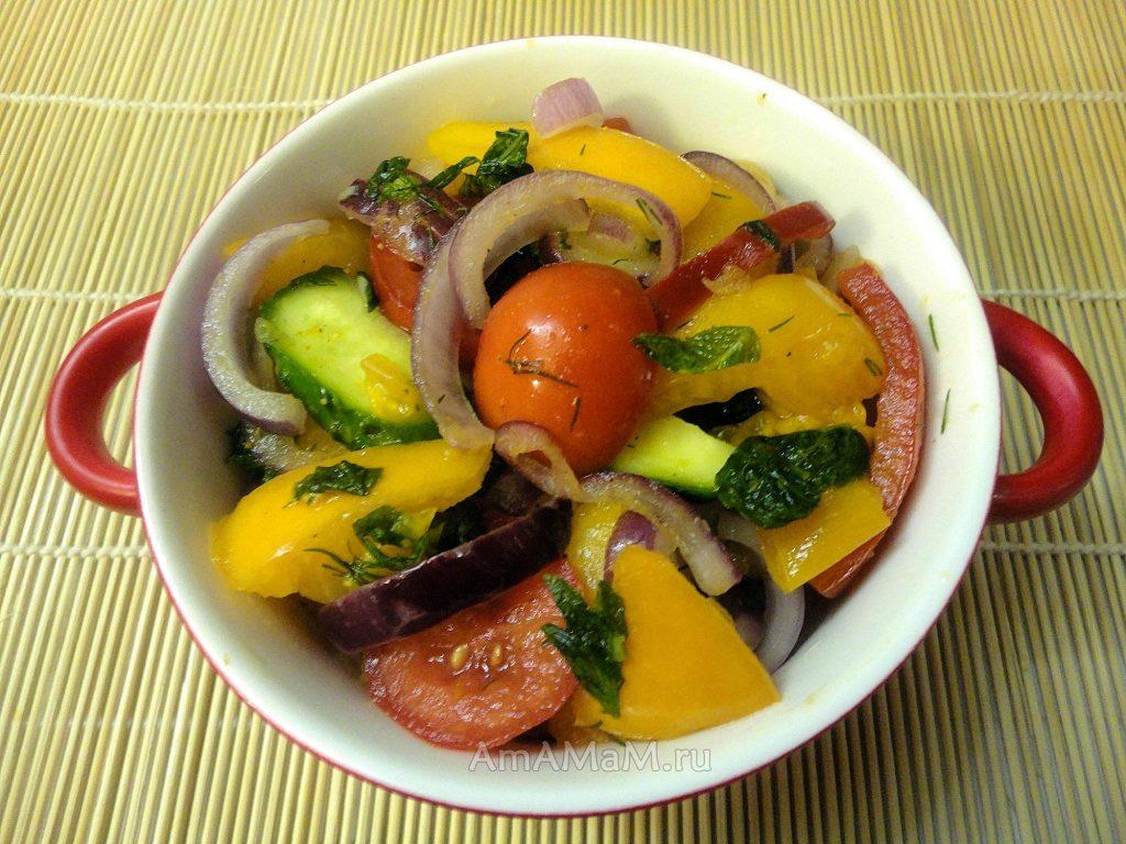 Рецепт из желтых помидоров - вкусный салат