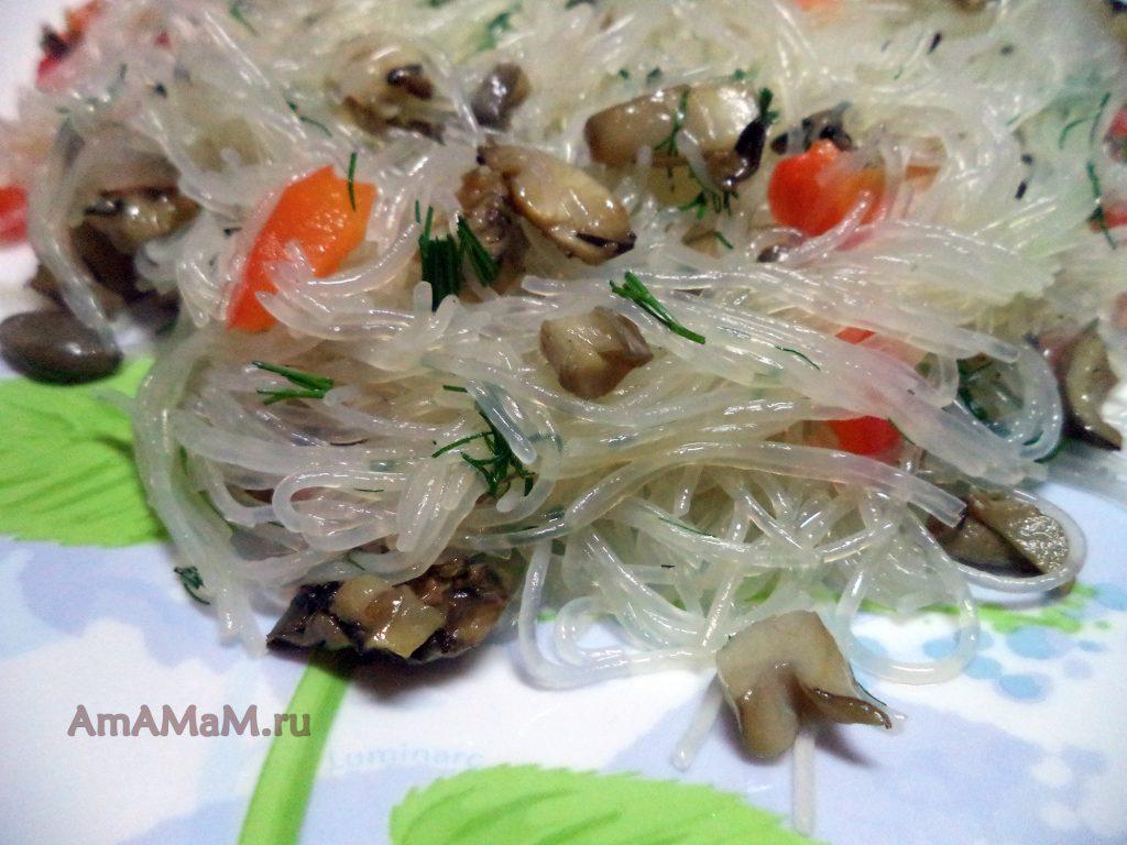 Фунчоза- рецепт с овощами и грибами