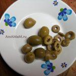 Как выглядят оливки - щеленые