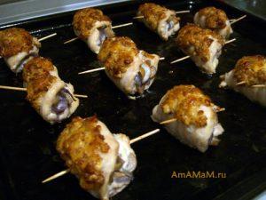 Рулеты куриные с грибами - рецепт из грудки с шампиньонами и сыром