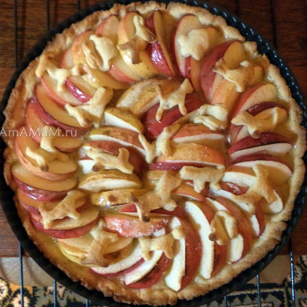 Песочный пирог с яблоками Автор рецепта Александр Кисленко 32