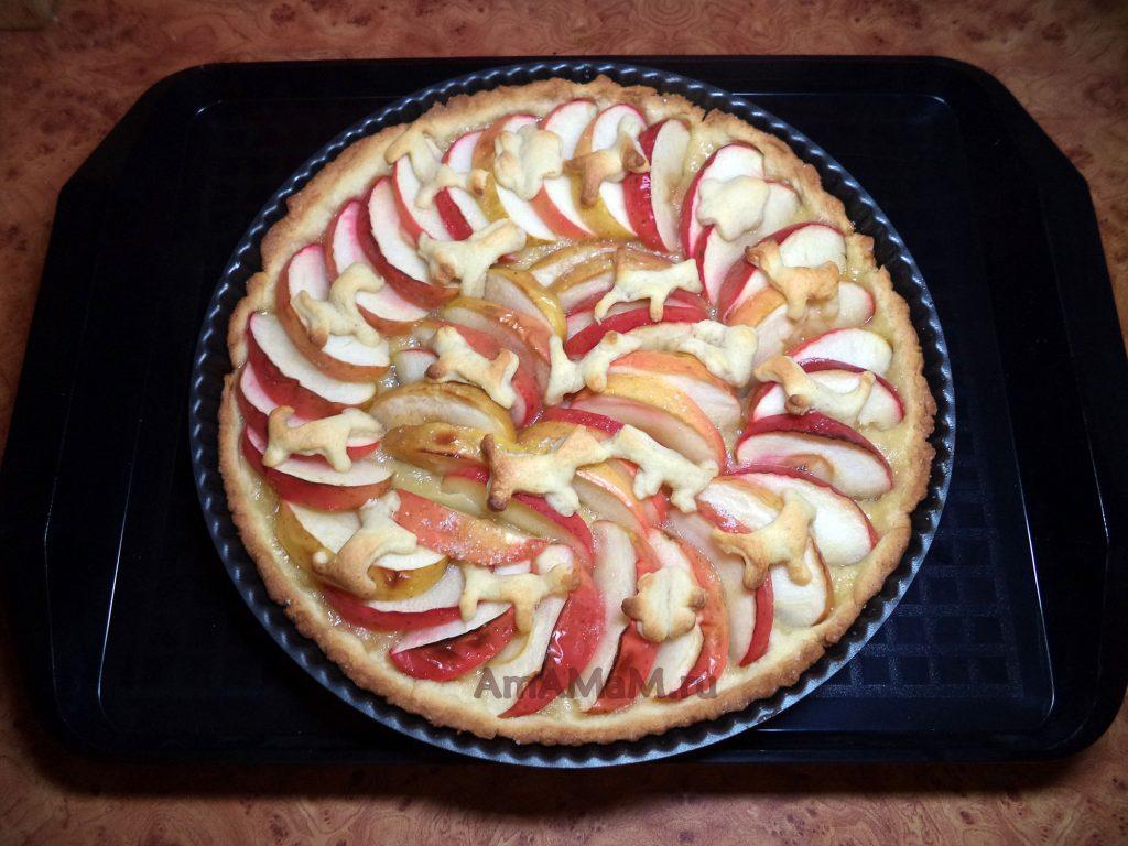 Открытый песочный пирог с яблоками (тарт)
