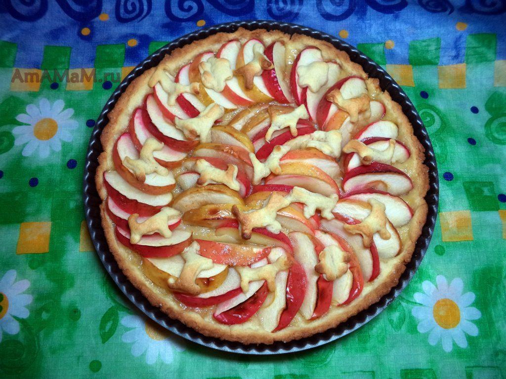 Рецепты яблочных пирогов - вариант на песочном тесте