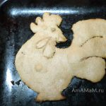 Печенье имбирное Петух