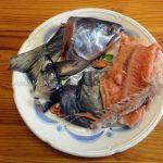 Голова, хребет, плавники. шкура рыбы (горбуша и скумбрия) для рыбного бульона