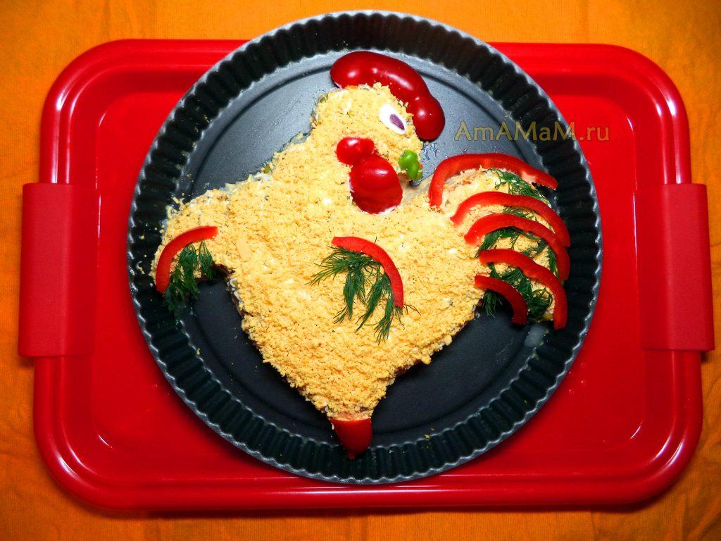 Вкусные рыбные салаты - рецепт в виде животного (символа года - 2017 - Петух)
