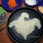 Салат из рыбы консервированный с рисом и горошком