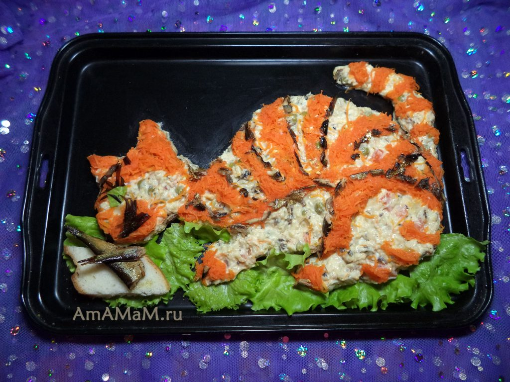 Рецепт салата, где кот ест рыбу
