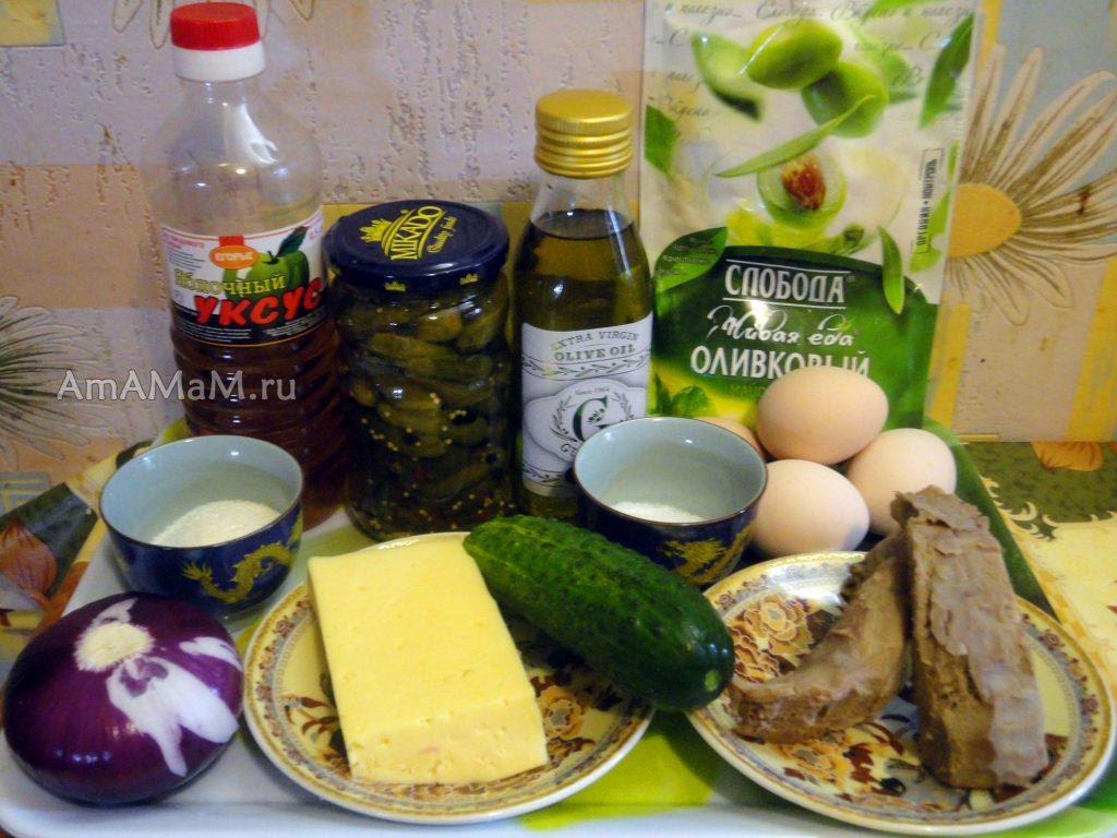 Язык свиной - рецепт салата и фото ингредиентов