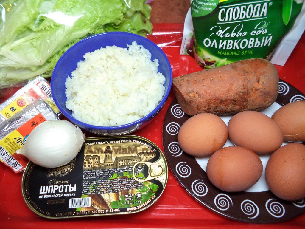 Из чего приготовить салат в виде котика - фото ингредиентов