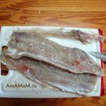 Филе щуки из соленой рыбы, засоленной на рыбалке