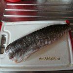 Как вызлядит соленая щука, привезенная с рыбалки
