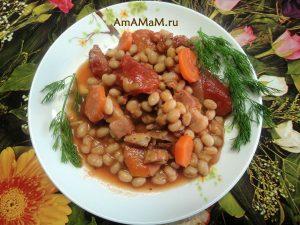 Рецепт тушеной фасоли с грудинкой, морковкой, помидорами и луком
