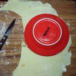 Как правильно готовить кутабы - простой способ и фото