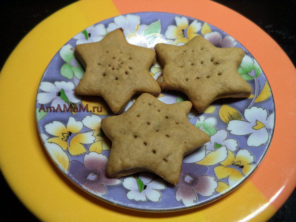 Недорогой и вкусный рецепт медового печенья