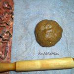 Фото раскатки медового теста на печенье
