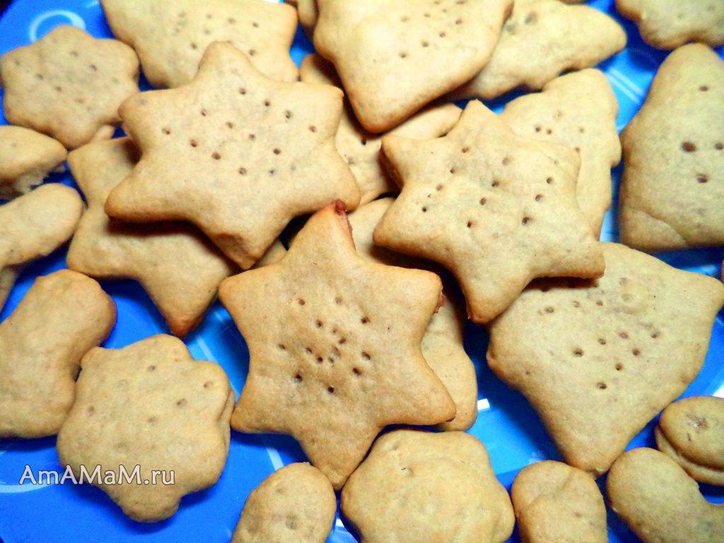 Домашнее детское печенья из медового теста