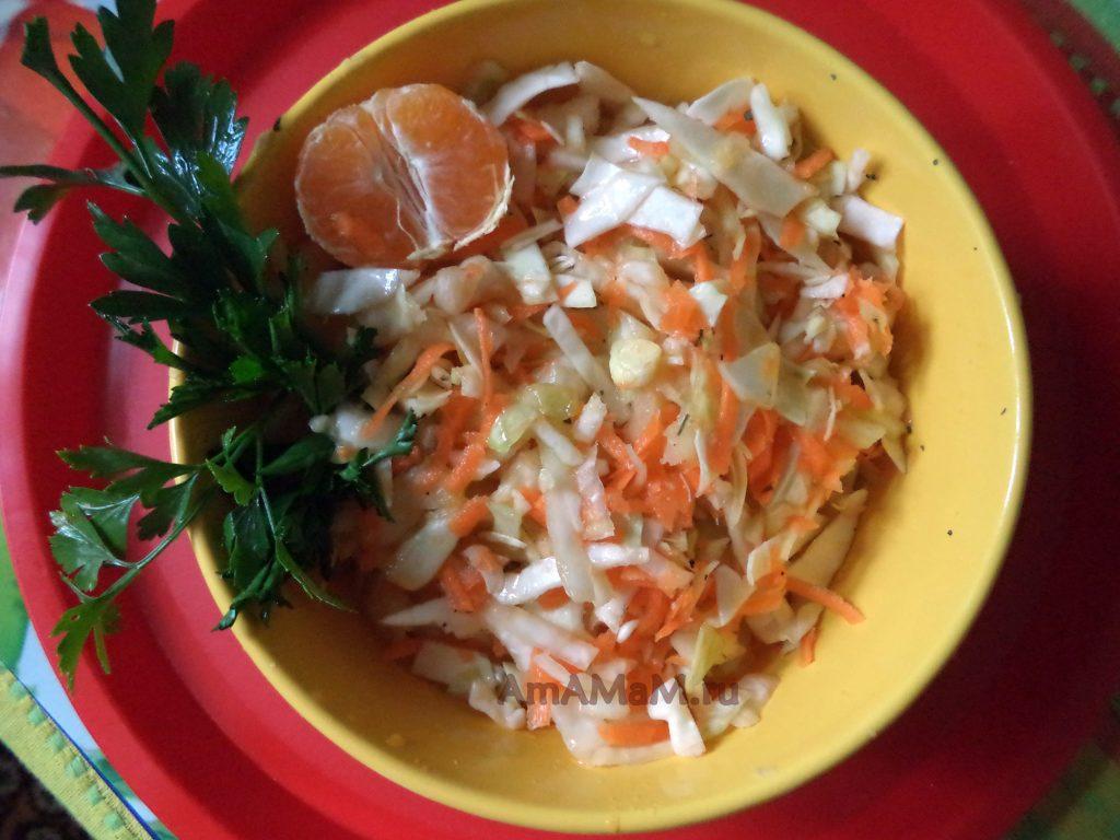 Рецепт салата - капуста с мандаринами