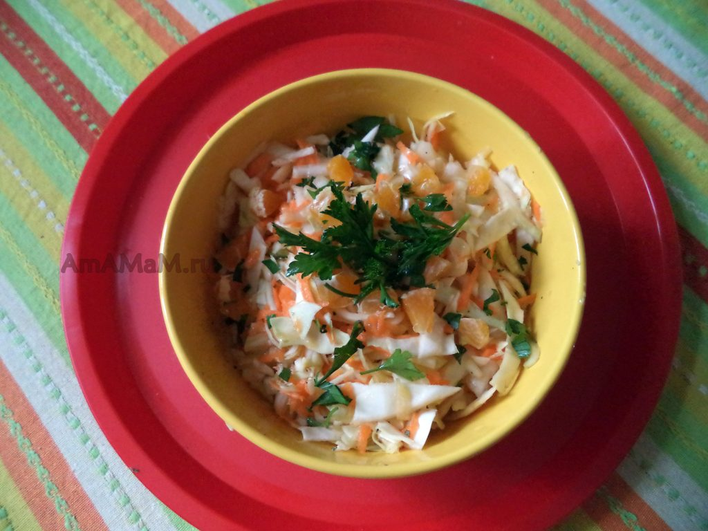 Салат из свежей капусты с мандарином - рецепт с фото