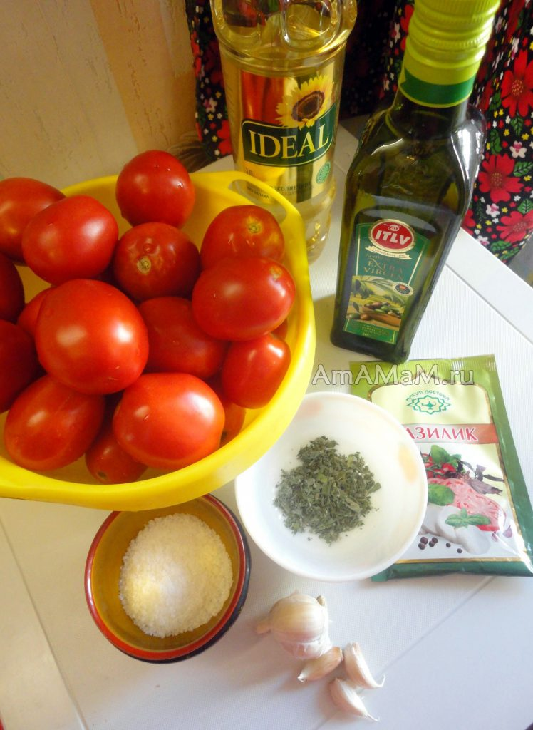 Рецепт вяленых помидоров по-итальянски