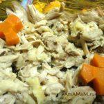 Холодец куриный с желатином - фото приготовления (пошаговые)
