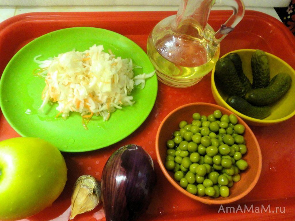 Рецепт салата с квашеной капустой, горошком, яблоком, луком и соленым огурцом