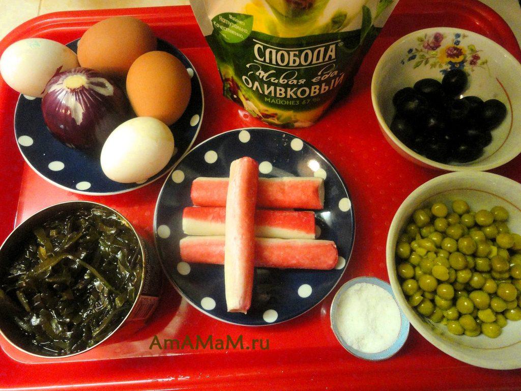 Горошек, яйца, крабовые палочки, морская капуста, лук, маслины и майонез