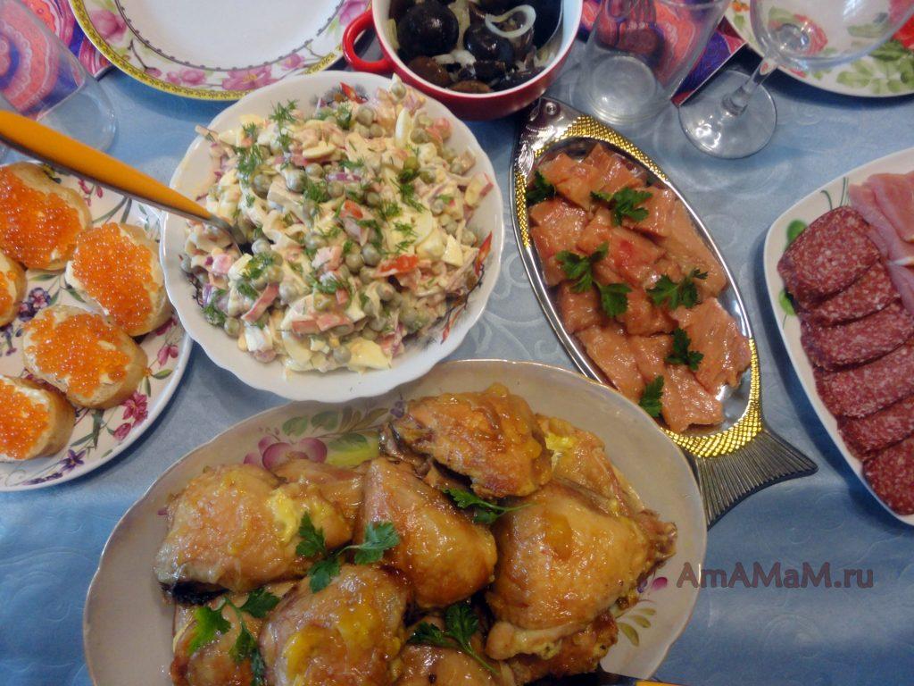 Что приготовить к празднику - салаты, мясо, рыба