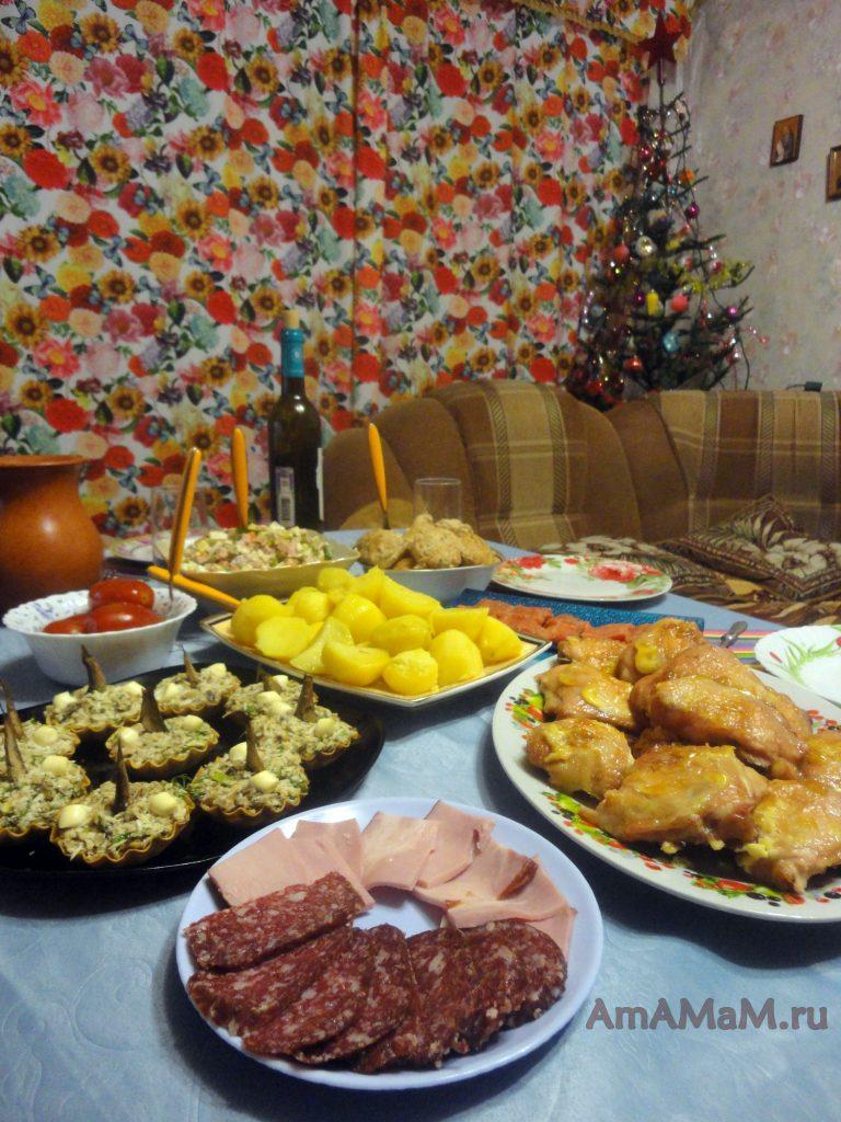 Приготовление праздничных блюд - что готовить (примерное меню) и сколько купить