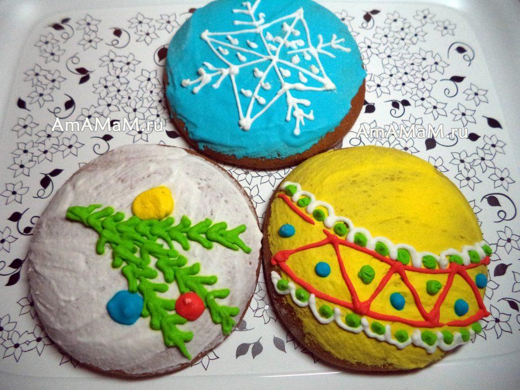 Домашняя новогодняя выпечка - пряники и печенье - как украсить айсингом