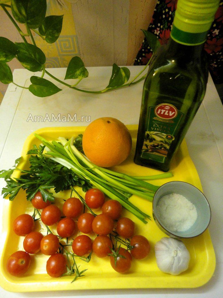 Ингредиенты салата из помидоров черри с апельсинами