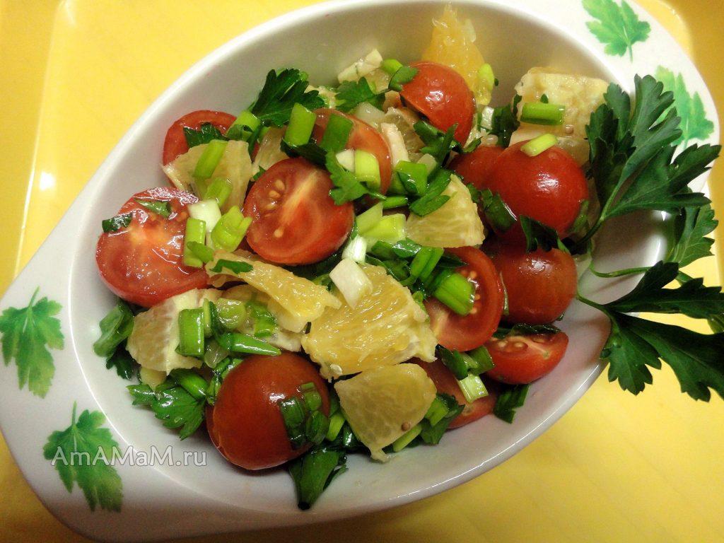Черри с апельсинами и зеленью - вкусный салат, рецепт