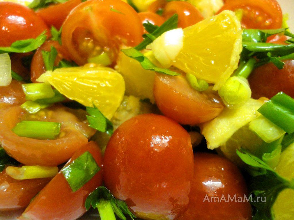 Сочетание помидоры и апельсин - рецетп салата