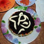 Селедка под шубой класический рецепт с подробными фото