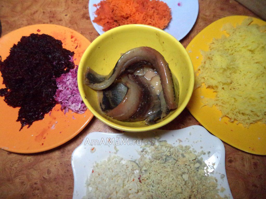 Шуба для селедки - фото и рецепт