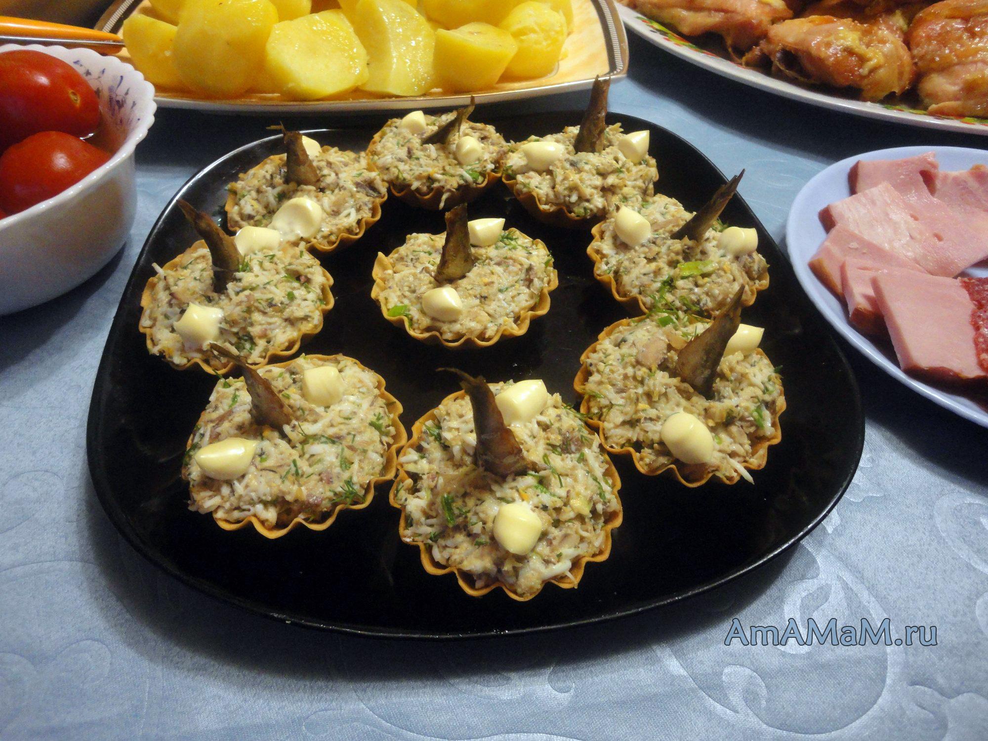 Рецепт салата из шпрот в готовых тарталетках