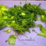Салат шпротный с зеленью и яйцами в тарталетках