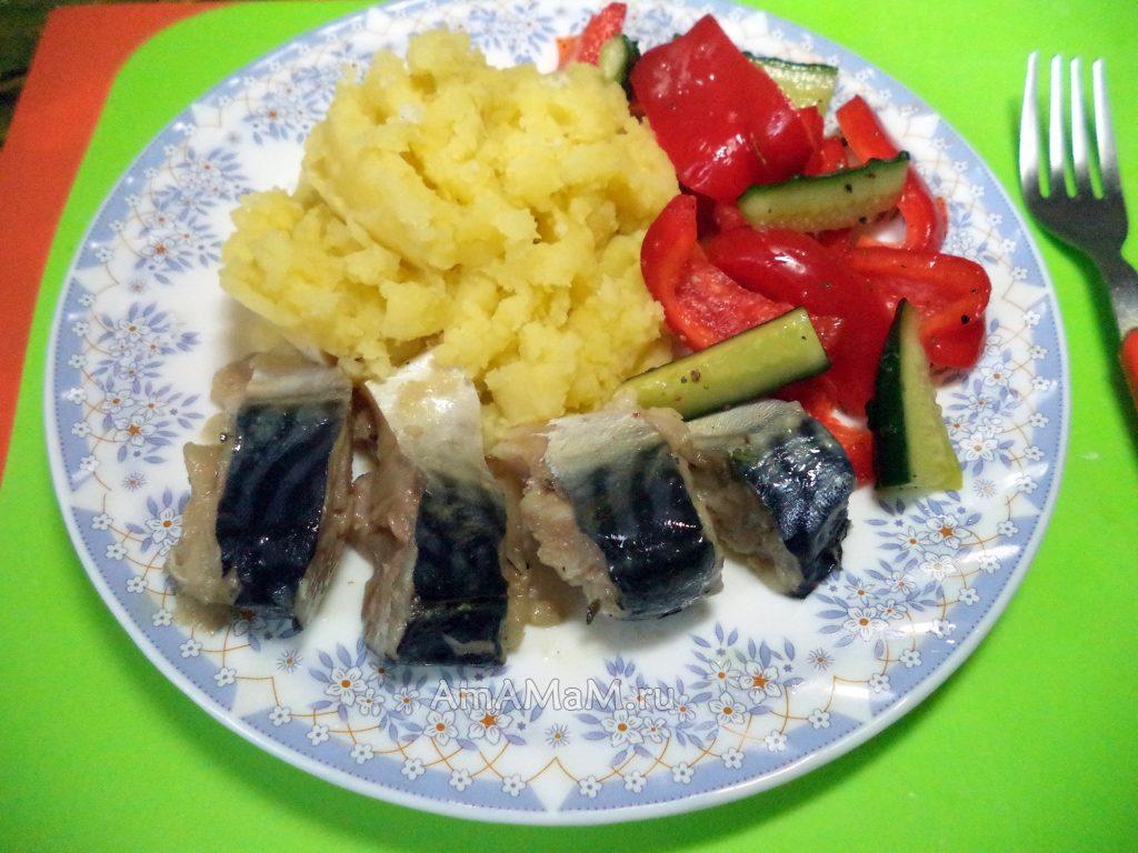 Рецепт вкусного ужина со скумбрией - просто и вкусно