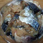 Рыба соленая под давлением (гнетом) - рецетп засолки скумбрии