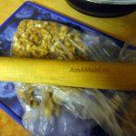 Как нарезать орех - измельчить скалкой