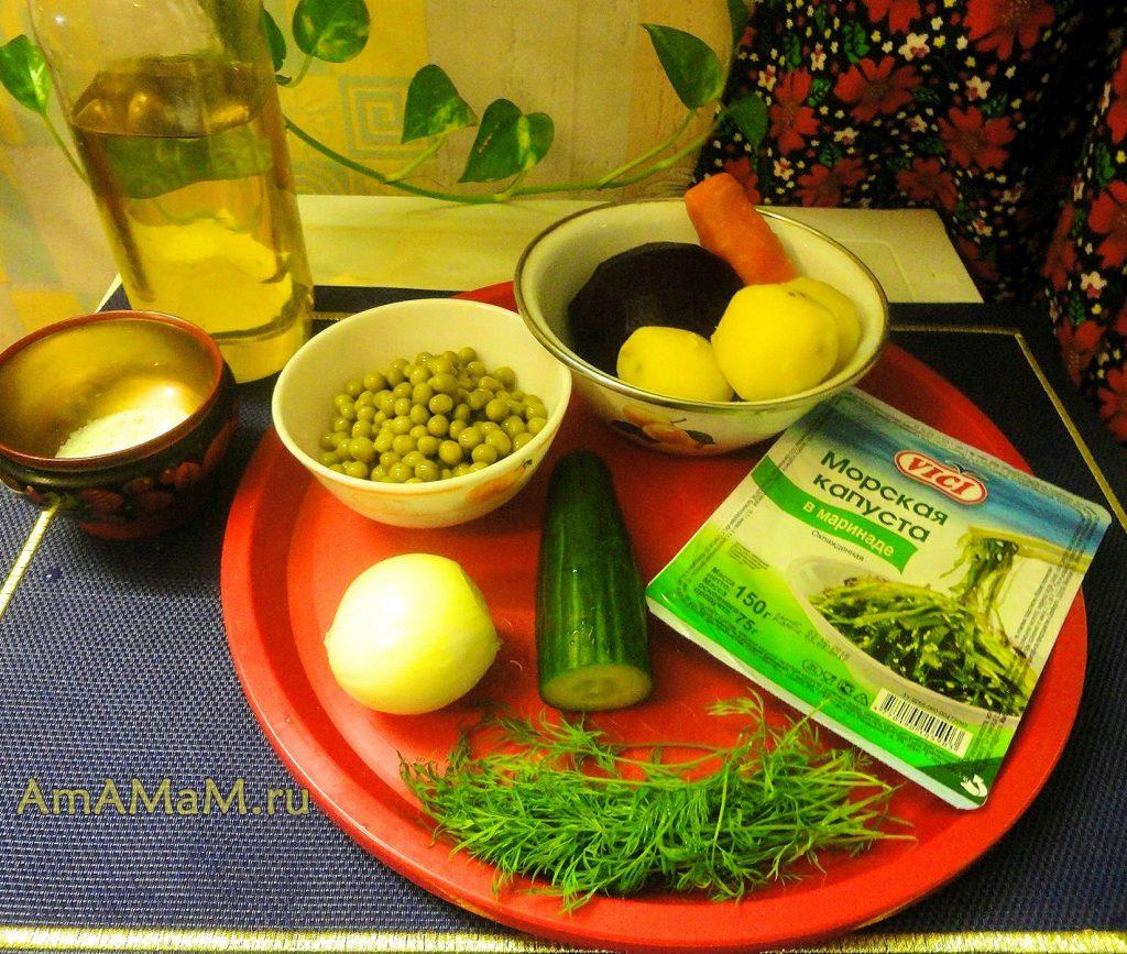 Рецепты с морской капустой - состав винегрета
