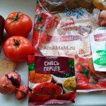 Из чего делают энчиладу - ингредиенты рецепта