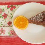 Рецепт пирога с шоколадом - бисквит, топленое молоко