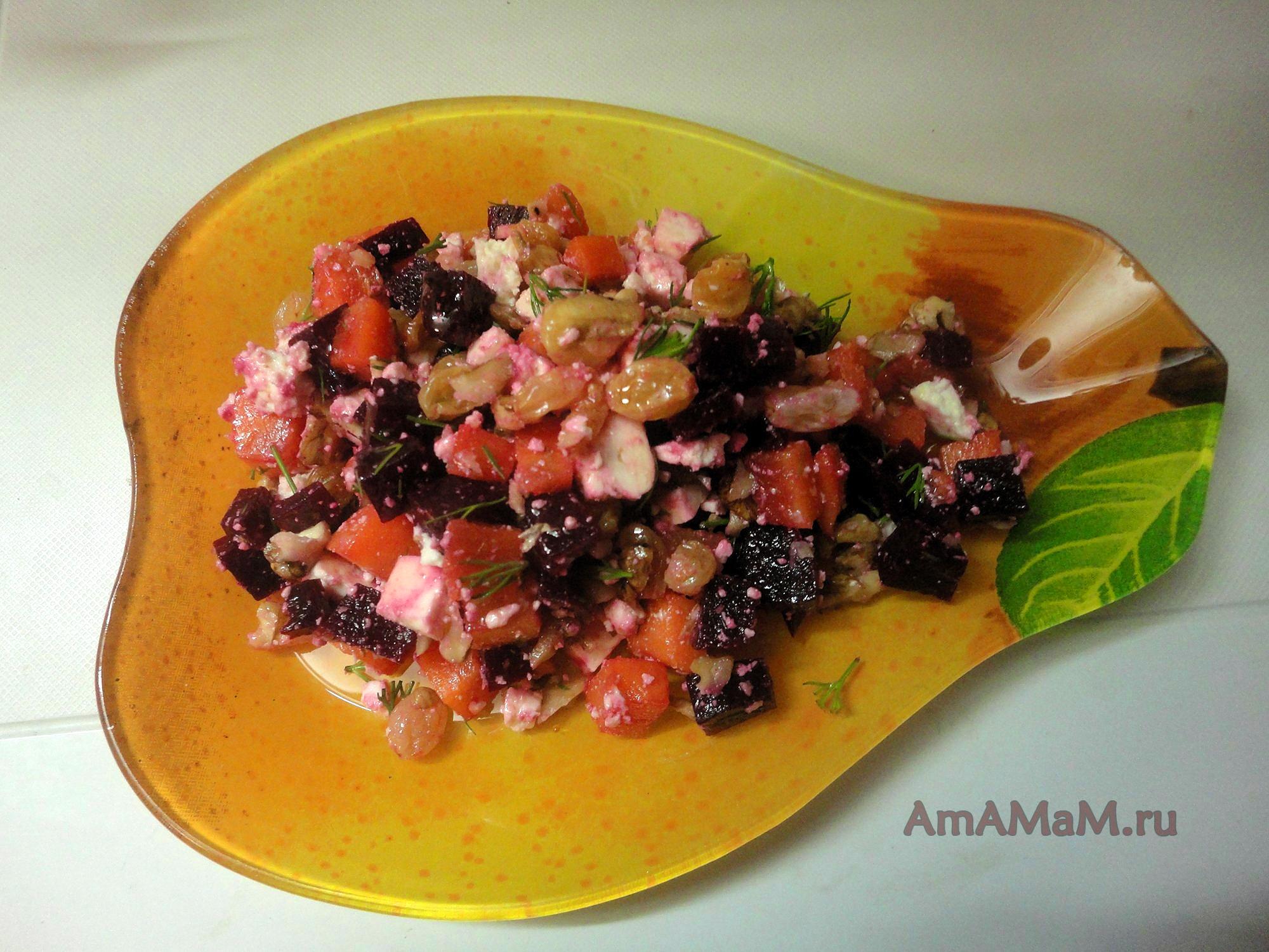 салат из свеклы с сыром и яблоком рецепт