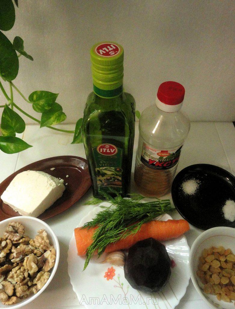 Из чего приготовить салат со свеклой и адыгейским сыром - состав и рецепт