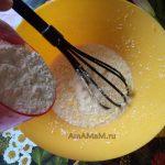 Рецепт апельсинового бисквита с кокосами