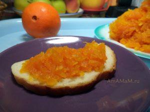 Рецепты с тыквой - тыквенный джем