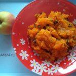 Начинка из тыквы с апельсином, яблоками и изюмом